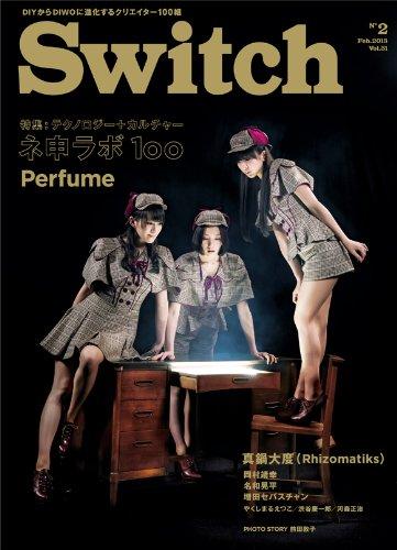 SWITCH Vol.31 No.2 ◆ テクノロジー+カルチャー ネ申ラボ1oo ◆ Perfumeの詳細を見る