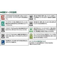静電性・耐候性・耐薬品性に優れたタイルカーペット サンゲツ NT-350L ラインサイズ 50cm×50cm 12枚セット色番 NT-392S 〔防炎〕 〔日本製〕