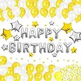 GRESATEK ハッピーバースデー バルーン 誕生日 バルーン HAPPY BIRTHDAY 風船100個 ポンプ 両面テープ リボン 花びら 付き (イェローセット)