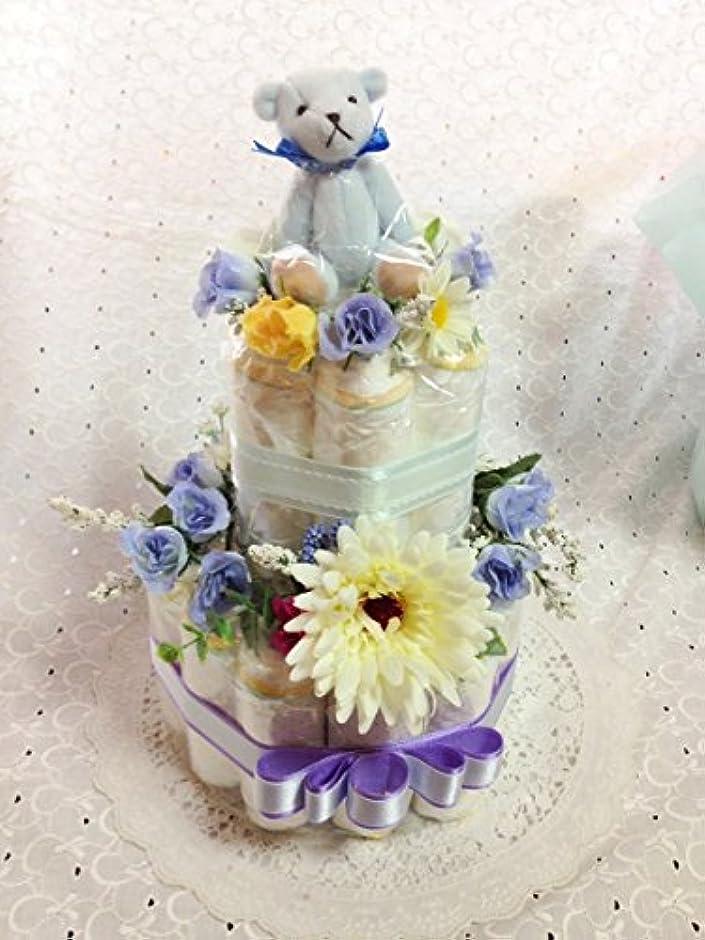 妖精調整可能命令的おむつケーキ 2段  センスが良い出産祝い  結婚祝 男の子 ブルー (パンパースMサイズ)