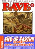 RAVE(5) (講談社漫画文庫)