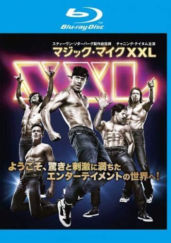 マジック・マイク XXL ブルーレイディスク