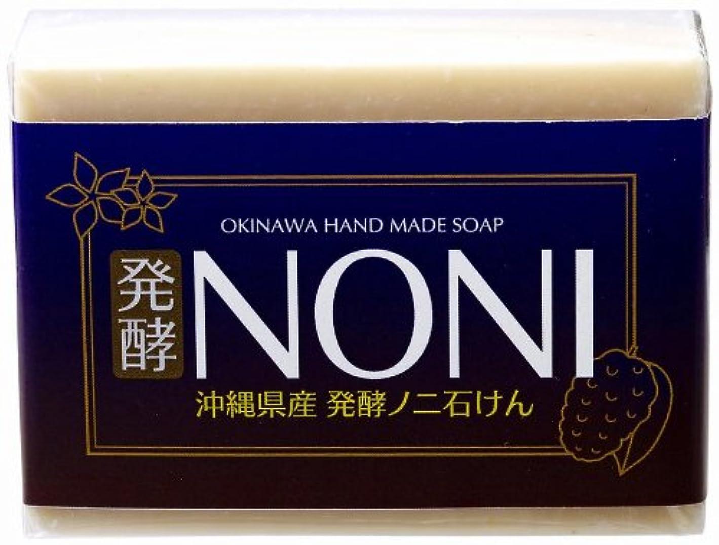 農民ルーチン確率沖縄 手作り ナチュラル洗顔 NONI石鹸 100g×4個 GreenEarth 発酵ノニを使用した保湿力の高いナチュラルソープ