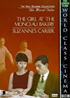 Suzanne's Career/Girl at the Monceau Bakery [並行輸入品]