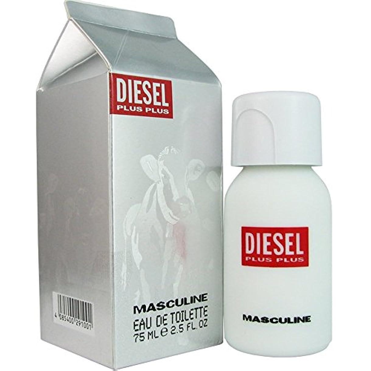 静脈蓋暴力的なディーゼル DIESEL プラス プラス マスキュリン EDT SP 75ml