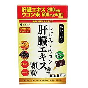 ファイン しじみウコン肝臓エキス顆粒 分包タイ...の関連商品1