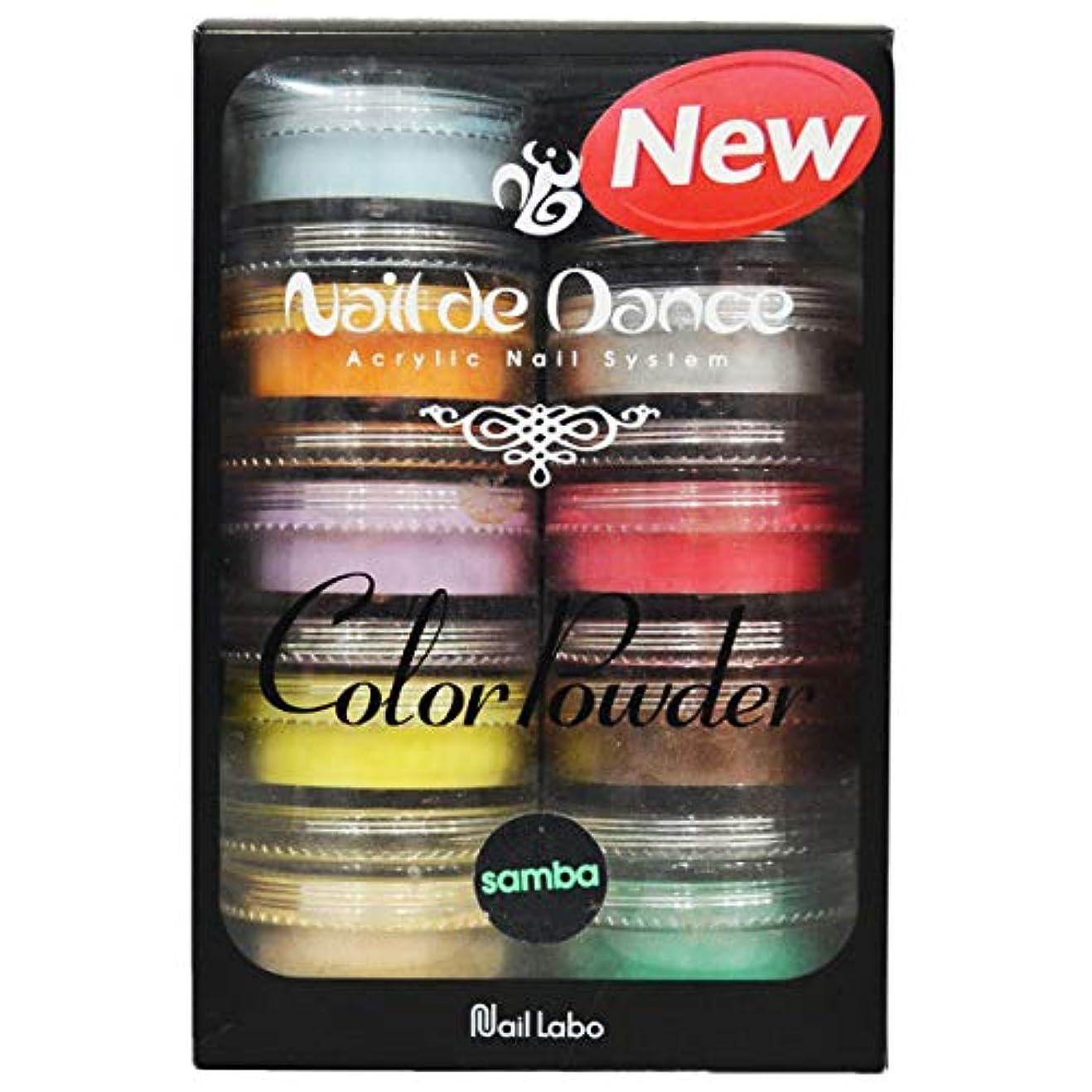 ペダルペインギリック第二にネイルデダンス カラーパウダーセットsamba/各3g10色セット ビビッドカラー