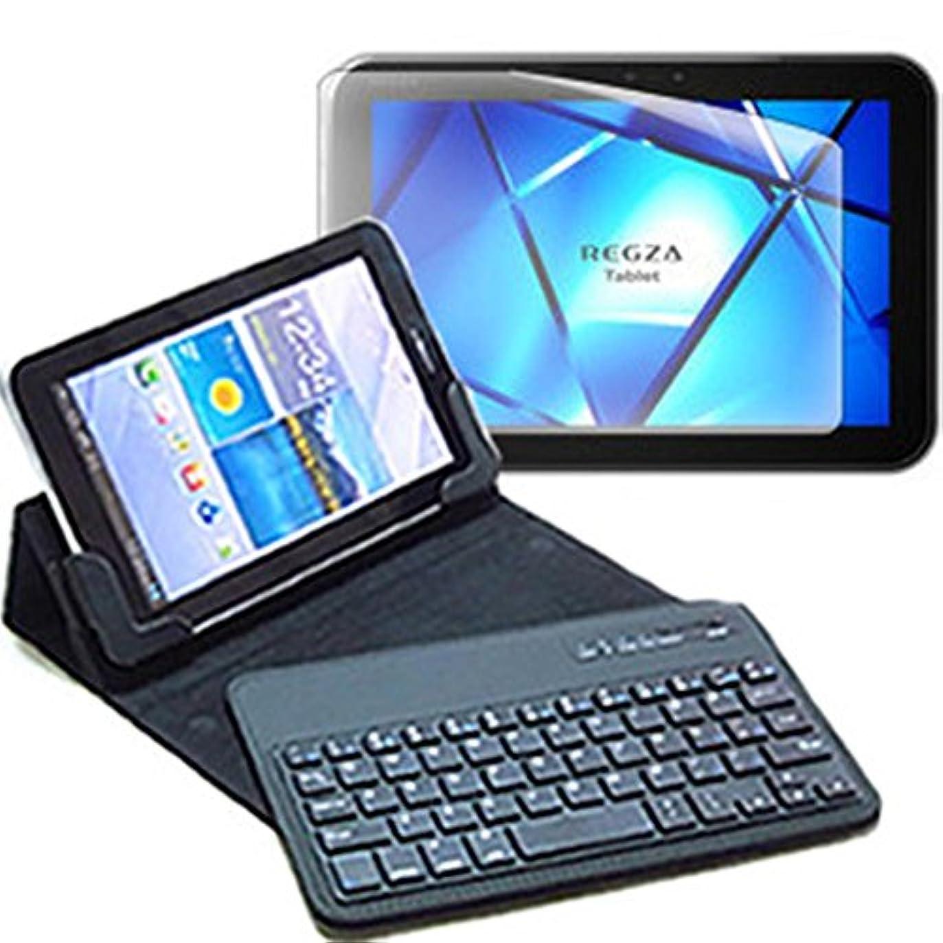 正直首尾一貫した緊張するメディアカバーマーケット 東芝 REGZA Tablet AT500/36F PA50036FNAS【10.1インチ(1280x800)】機種用 【Bluetoothワイヤレスキーボード付き タブレットケース と 指紋防止 クリア 光沢 液晶保護フィルム のセット】