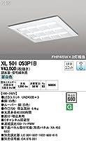 XL501053P1B オーデリック LEDベースライト(調光器・信号線別売)