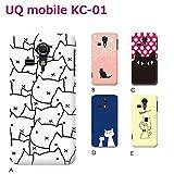 UQ mobile KC-01 (ねこ03) B [C007202_02] 猫 にゃんこ ネコ ねこ柄 京セラ スマホ ケース その他