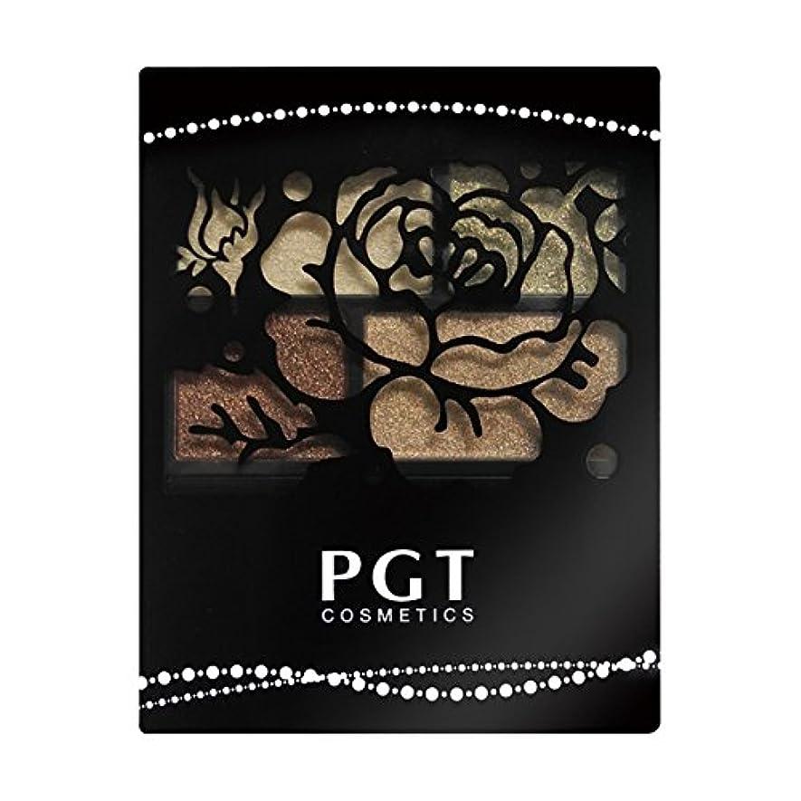ベルベット共同選択タイムリーなパルガントン フォーカラーニュアンスアイズ NE60 カーキブラウン (4g)
