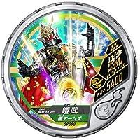 仮面ライダー ブットバソウル/DISC-SP090 仮面ライダー鎧武 極アームズ R5
