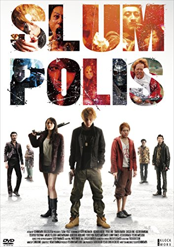 SLUM-POLISのイメージ画像