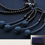 京仏壇はやし 数珠 日蓮宗 尺二 黒檀 (男性用) 正式 本式 【数珠袋付き】 京都