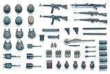 タミヤ 1/35 ミリタリーミニチュアシリーズ No.205 ドイツ陸軍 歩兵装備品セットB 大戦 中・後期 プラモデル 35205