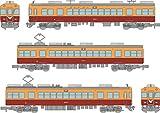 鉄道コレクション 鉄コレ 京阪電車3000系 2次車 3両セット ジオラマ用品
