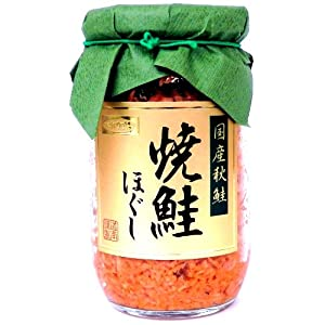 国産秋鮭焼鮭ほぐし 180g