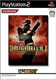 ファイアーファイター F.D. 18 (コナミ ザ ベスト)