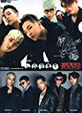 BIGBANG ビッグバン 福袋 2017年 スペシャルセット