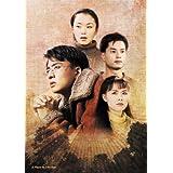 若者のひなた コンプリートBOX [DVD]