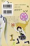 アシガール 2 (マーガレットコミックス) 画像