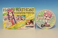 バンドやろうぜ 徳田吉宗 コースター&バースデーカードセット Yoshimune Fairy April