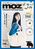 moz(R) 5 POCKETS TOTE BAG BOOK