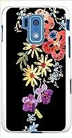 ohama SH-05E スマートフォン for ジュニア ハードケース ca538-6 花柄 イラスト キャンバス クレヨン ブラック スマホ ケース スマートフォン カバー カスタム ジャケット docomo