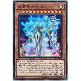 遊戯王 / 双星神a-vida(スーパー)/ RIRA-JP027 / RISING RAMPAGE(ライジング・ランペイジ)