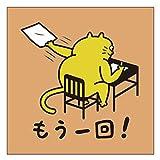 こどものかお ティーチャースタンプ (もう一回! ) (ねこ)   1604-167