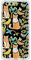 sslink P10 Plus HUAWEI VKY-L29 ハードケース ca1324-3 CAT ネコ 猫 スマホ ケース スマートフォン カバー カスタム ジャケット 楽天モバイル simフリー