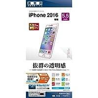 ラスタバナナ iPhone 7 Plus 高光沢フィルム  P752IP7B