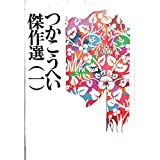 Amazon.co.jpで商品の詳細を表示