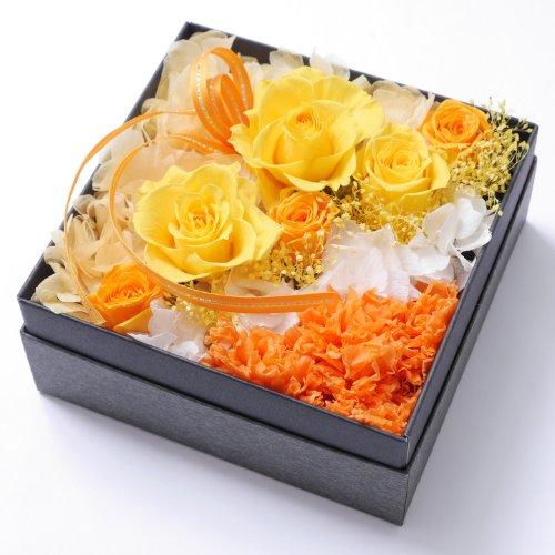 プリザーブドフラワー・BOXアレンジメント・スクエアー・イエロー×オレンジ【プリザーブドフラワー・誕生日・記念日・御祝・母の日など】