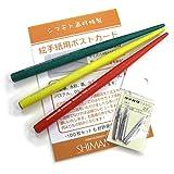 スワンスタビロ 木製ペン軸 3色セット (T-3Gペン 3本組付)