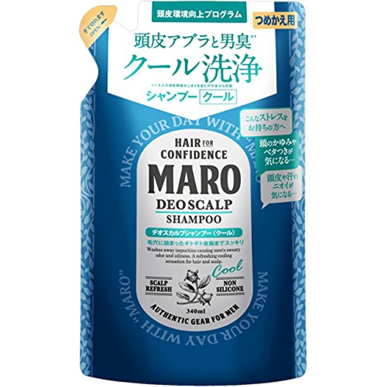 飢えクラックポットおしゃれじゃないMARO デオスカルプ シャンプー クール 詰め替え 340ml