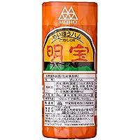【肉のひぐち】明宝ハム360g1本