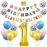 1歳誕生日飾り付け 動物 数字1 HAPPY BIRTHDAYバナー ガーランド クラウンハット 紙吹雪入れラテックス風船 男の子女の子 誕生日 ベビーシャワー飾り 部屋装飾
