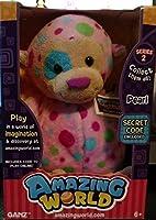 Amazing World Series 2 Pearl the Monkey Interactive Plush Toy - 5.5 [並行輸入品]