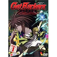 GetBackers-奪還屋