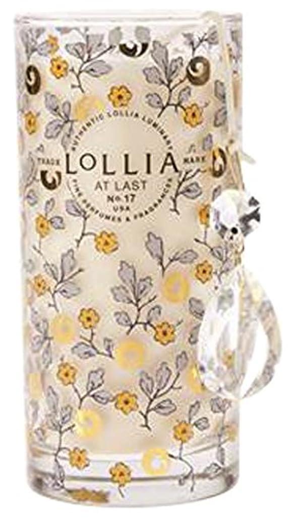 変換する理容室正確ロリア(LoLLIA) プティパフュームドルミナリー290g AtLast(チャーム付キャンドル ライスフラワー、マグノリアとミモザの柔らかな花々の香り)