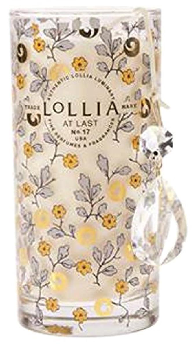 是正する脇にパスポートロリア(LoLLIA) プティパフュームドルミナリー290g AtLast(チャーム付キャンドル ライスフラワー、マグノリアとミモザの柔らかな花々の香り)