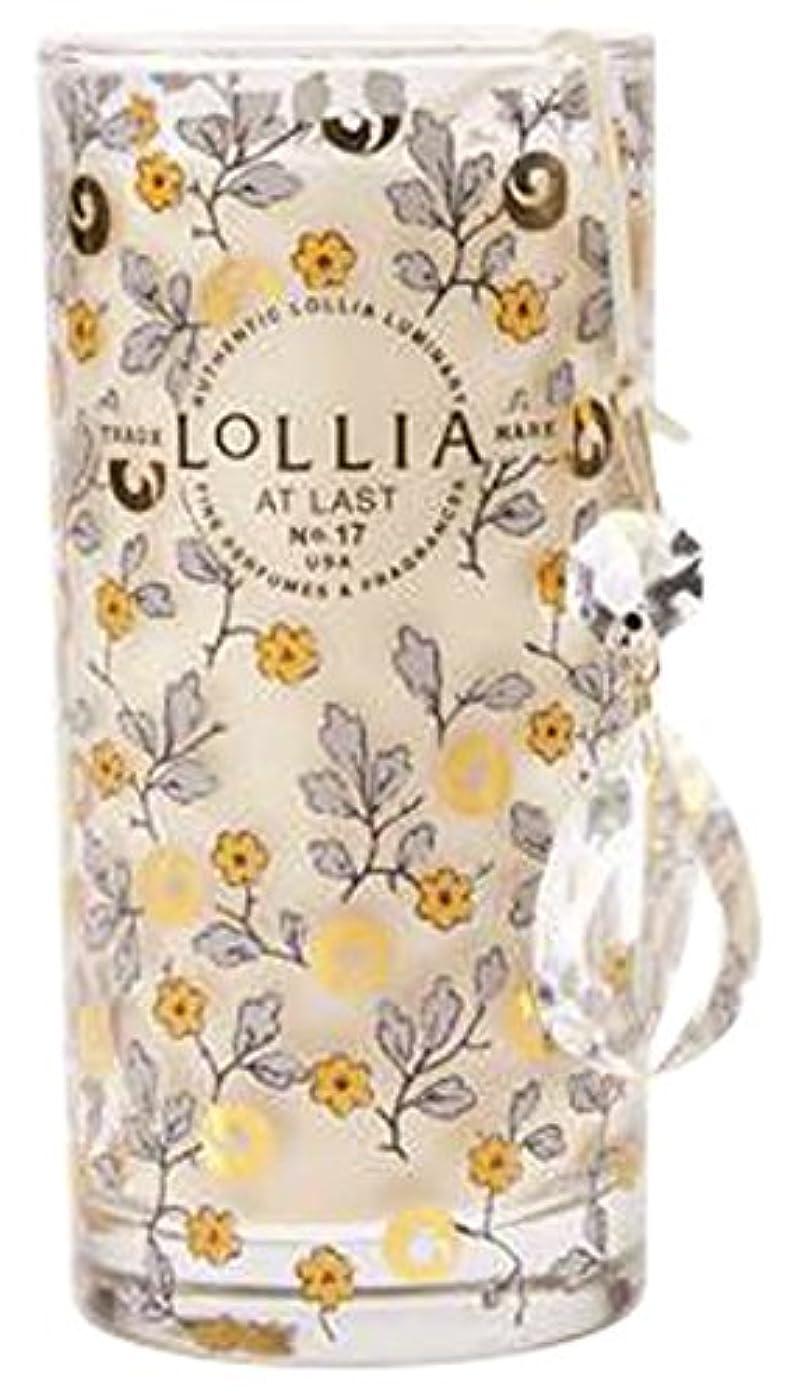 線形液化する放課後ロリア(LoLLIA) プティパフュームドルミナリー290g AtLast(チャーム付キャンドル ライスフラワー、マグノリアとミモザの柔らかな花々の香り)