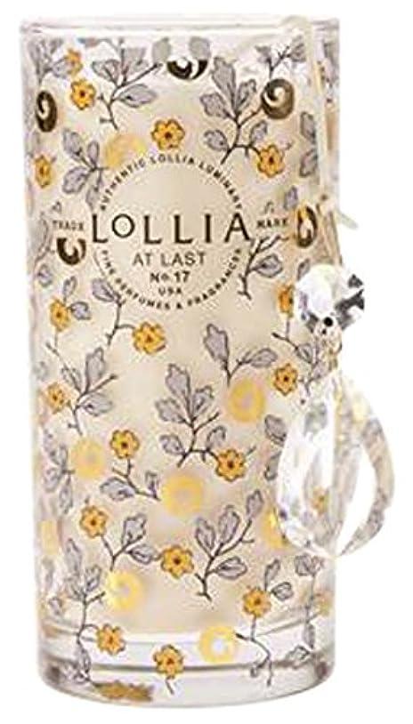 枯渇ファイバ鉛ロリア(LoLLIA) プティパフュームドルミナリー290g AtLast(チャーム付キャンドル ライスフラワー、マグノリアとミモザの柔らかな花々の香り)