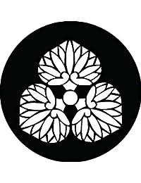 家紋シール 尻合わせ三つ葵紋 布タイプ 直径40mm 6枚セット NS4-1928