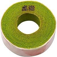 雅正庵 「感謝」焼き印入り 抹茶 バウムクーヘン「CHIYOの和」