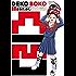 凸凹 DEKOBOKO(1) (イブニングコミックス)