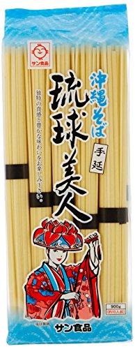 サン食品 沖縄そば乾麺・琉球美人 900g