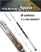 シェアーズ(Shares) SOLFIESTA(ソルフィエスタ) TAMAN SPIRIT(タマンスピリット) / 450PC