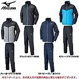 MIZUNO(ミズノ) ブレスサーモ ウォーマー 上下セット 【メンズ】 (32ME6640/32MF6640) (2XL, ブラック×Dブルー(09/92))